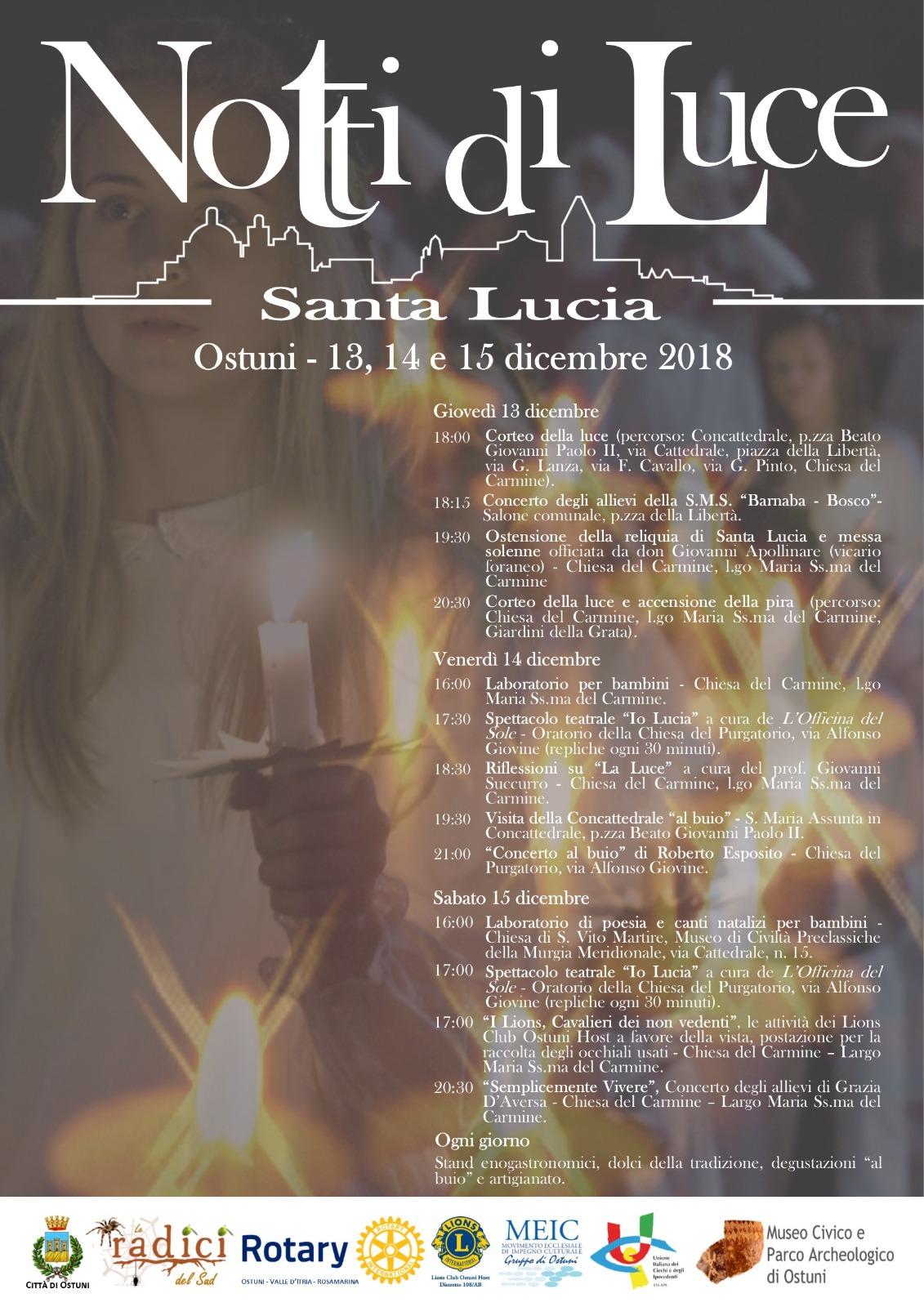 photo-2018-12-13